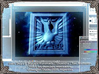 Cygnus Project Av0610