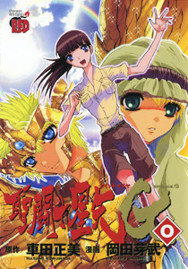 [Manga] Saint seiya Episode G + Assassin Capag010