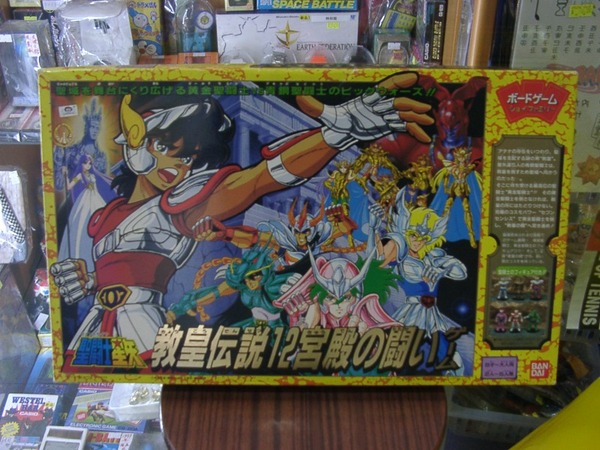 [Dossier] Les Boards Game Saint Seiya - Page 2 Charco14