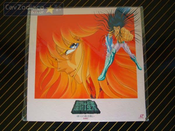 LaserDisc Durval10