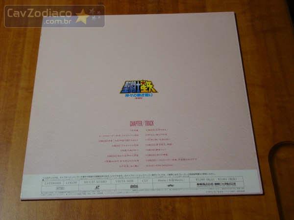 LaserDisc Durval11