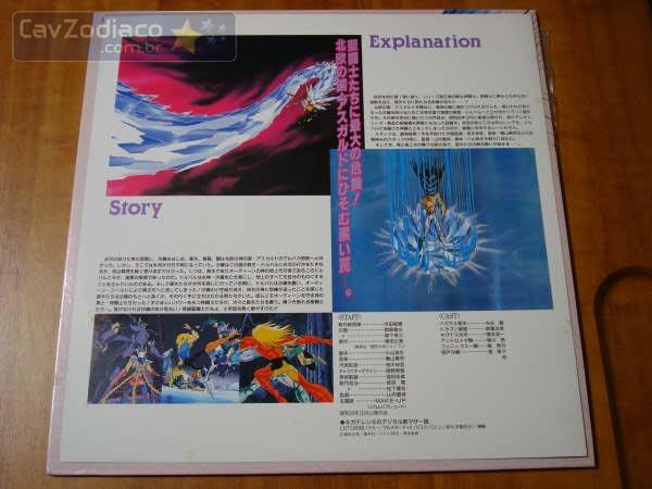 LaserDisc Durval14