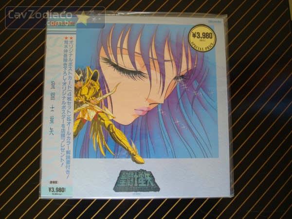 LaserDisc Eris_110