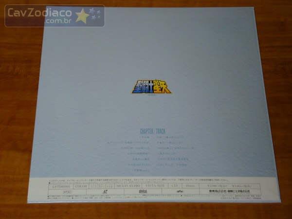 LaserDisc Eris_210