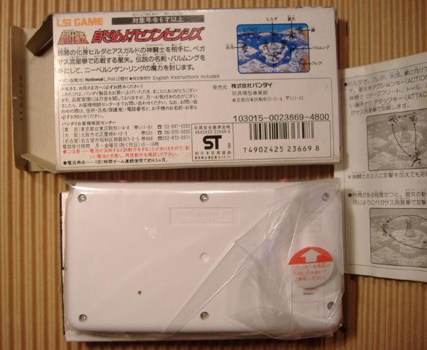 jeux électronique de poche Saint Seiya ( LSI game) Fcclub11