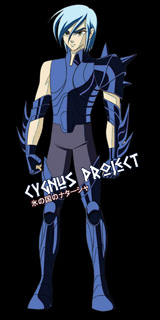 Cygnus Project Ivan210