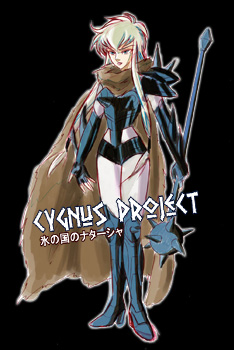 Cygnus Project Klavdi11