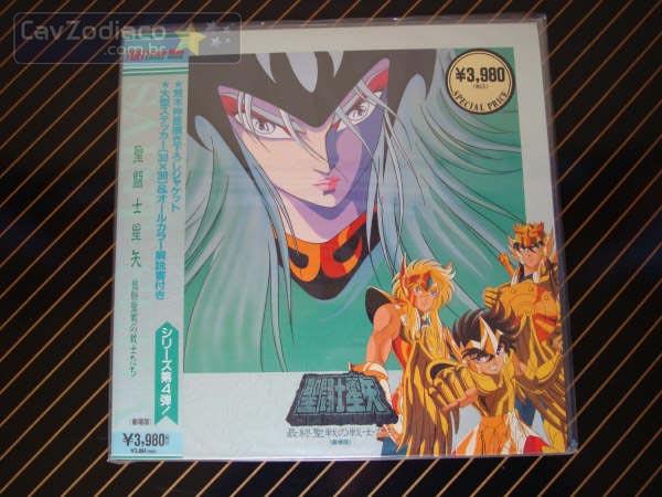 LaserDisc Lucife10