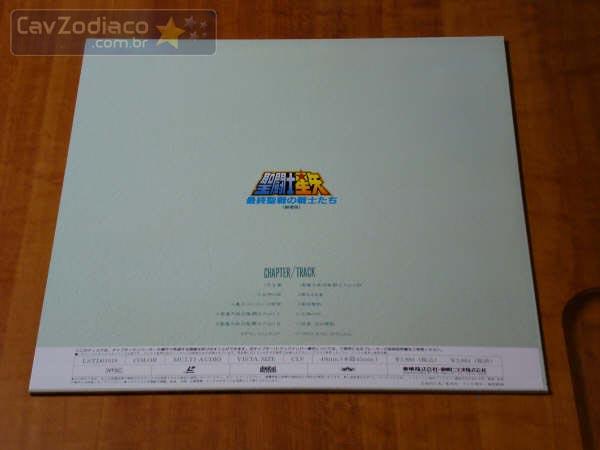 LaserDisc Lucife11