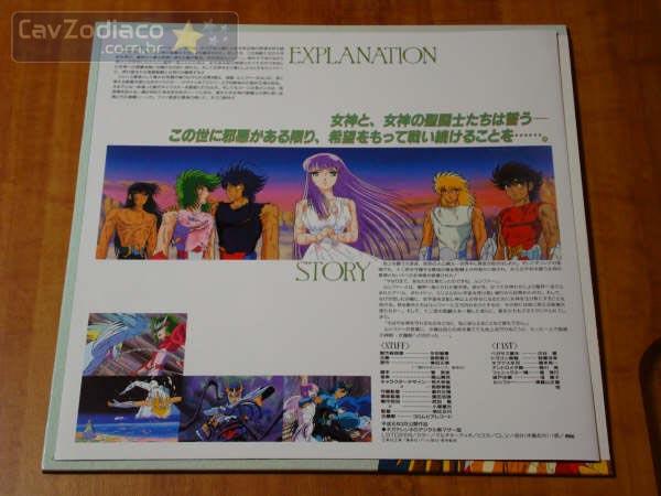 LaserDisc Lucife14