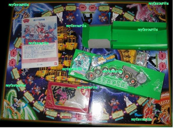 [Dossier] Les Boards Game Saint Seiya - Page 2 Myfavo11