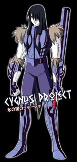 Cygnus Project Rustam11