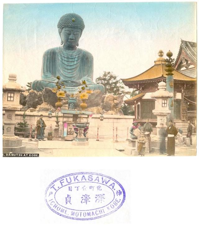 Les statues de Bouddha découvertes dans Google Earth - Page 7 08010210