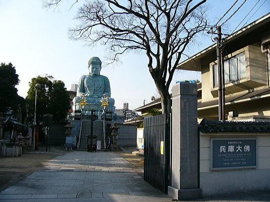 Les statues de Bouddha découvertes dans Google Earth - Page 7 Image110