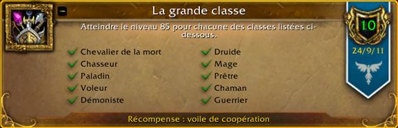 La grande classe Grande10