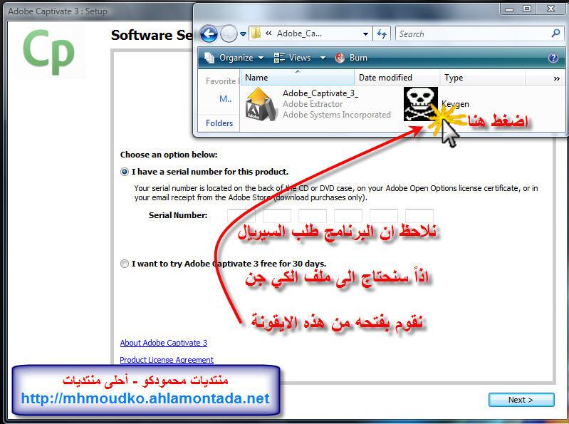 شرح و تحميل برنامج الشروحات الفلاشية Adobe Captivate 3...! 1117