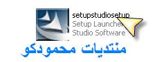 كيفية صنع ويندوز (شرح مصور من الألف الى الياء) ببرنامج Setup Studio 115