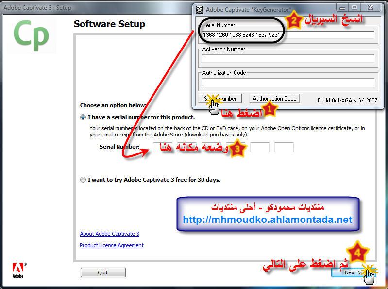 شرح و تحميل برنامج الشروحات الفلاشية Adobe Captivate 3...! 1216