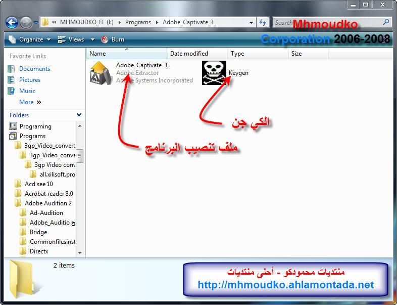 شرح و تحميل برنامج الشروحات الفلاشية Adobe Captivate 3...! 136
