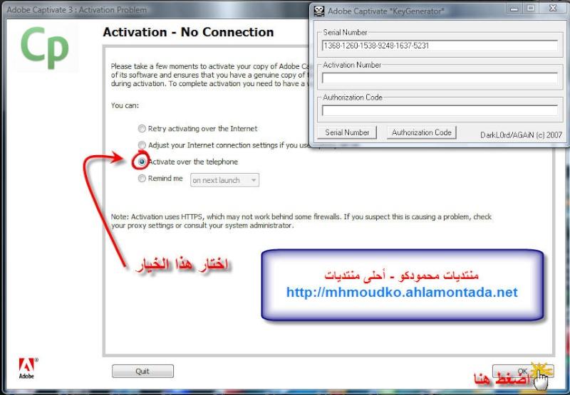 شرح و تحميل برنامج الشروحات الفلاشية Adobe Captivate 3...! 1413