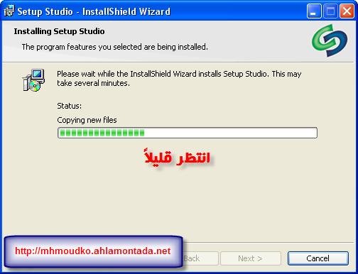 كيفية صنع ويندوز (شرح مصور من الألف الى الياء) ببرنامج Setup Studio 1511