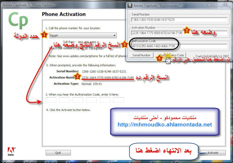 شرح و تحميل برنامج الشروحات الفلاشية Adobe Captivate 3...! 151410