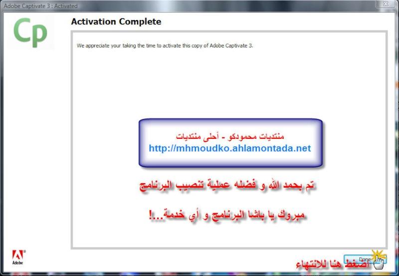 شرح و تحميل برنامج الشروحات الفلاشية Adobe Captivate 3...! 1615