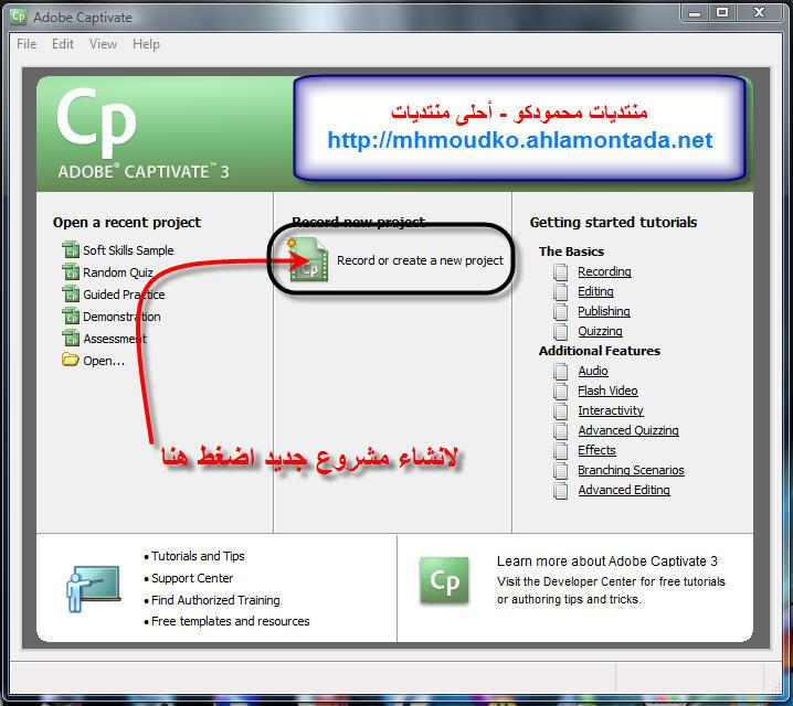 شرح و تحميل برنامج الشروحات الفلاشية Adobe Captivate 3...! 1912