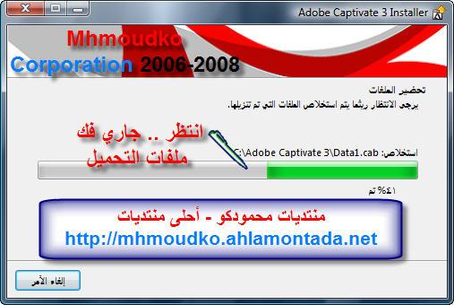 شرح و تحميل برنامج الشروحات الفلاشية Adobe Captivate 3...! 421