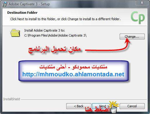 شرح و تحميل برنامج الشروحات الفلاشية Adobe Captivate 3...! 716