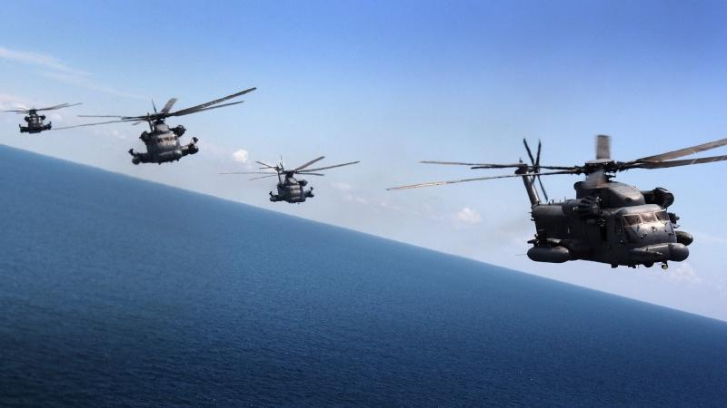 Les fonds d'écrans Mh-53-10