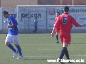 Fotos Alcarràs - Pubilla Casas Dscn1511