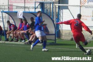 Fotos Alcarràs - Pubilla Casas Dscn1514
