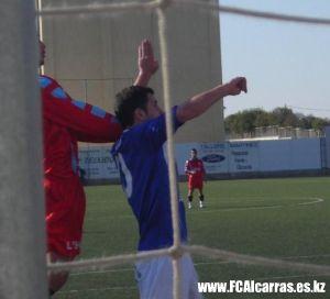 Fotos Alcarràs - Pubilla Casas Dscn1527