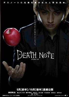 Death Note Live Dath10