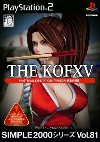 1er trailer KOF XV Erlguy11