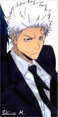 Shiro Kuchiki