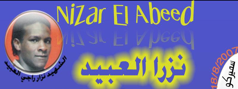 nizar85