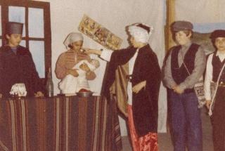 Αφιέρωμα: Φιλική Εταιρεία - Παπαφλέσσας 1985_912