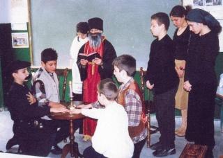 Αφιέρωμα: Φιλική Εταιρεία - Παπαφλέσσας 2004_913