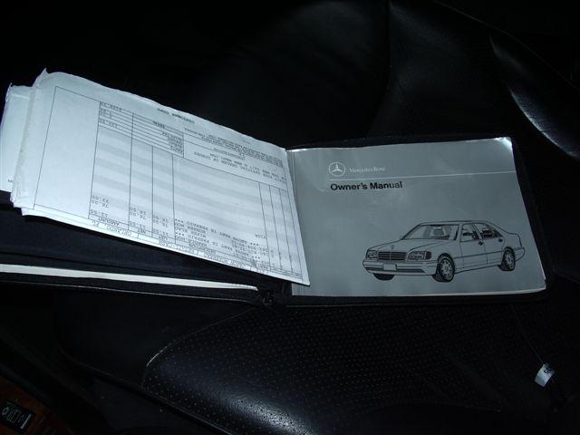 s500 1993 - S500 W140 Ano 1993/ 1993 - VENDIDO Pictur32