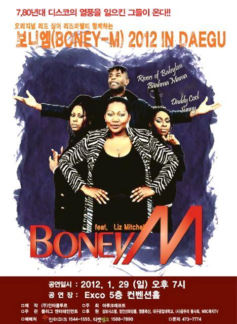 Boney M. feat.Liz Mitchell (гастрольный график) 150