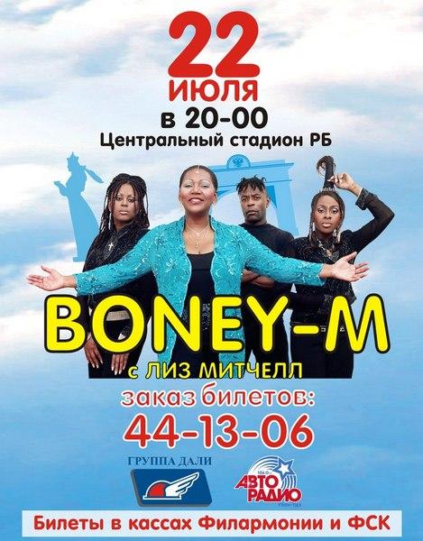 Boney M. feat.Liz Mitchell (гастрольный график) Cupfzu10