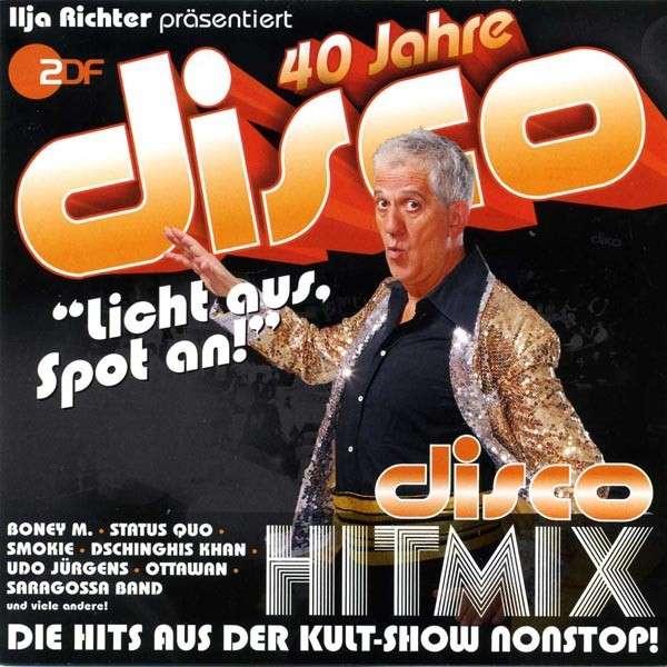 INTERNATIONAL MUSIC STORE - Страница 2 Discom11