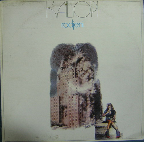 Discos de Kaliopi Kaliop12