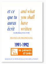 """A VENDRE """"Le pèlerin d'Arès"""" Ed 1989 / 1990 / 1991-1992 Ecrit_12"""