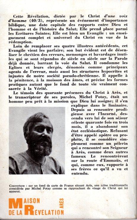 La derniére entrée du frére Michel entrée 120/4  humour  Ra_19711