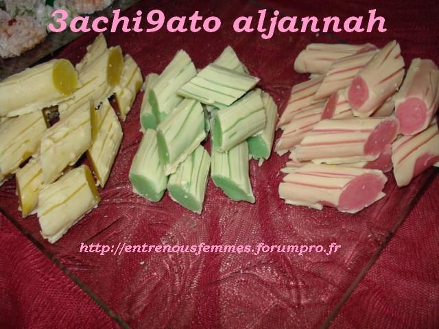 Chmi3at Louz / Comment préparer les buchettes aux amandes marocaines en photos 0241110