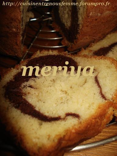 Maskouta ou Meskouta marbrée au yaourt nature et chocolat/Gâteau Marocain au chocolat et yaourt nature (marbré) ! 515