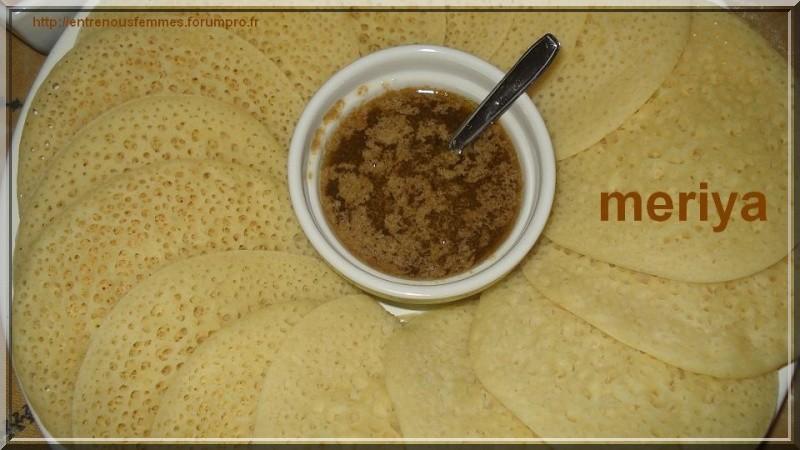 Baghrir ou Beghrir ou B'ghrir marocain/Pancakes marocains/Crêpes marocaines aux mille trous Dsc02311
